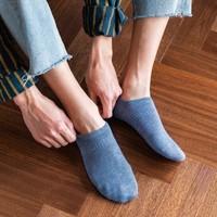 Bejirog 北极绒 2019107/2019229 男士短袜 10双装