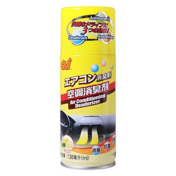 京东PLUS会员:CMI CM-25308 汽车空调除味剂 柠檬味 138ml *9件