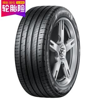 德国马牌(Continental) 轮胎/汽车轮胎 235/50R19 99V UC6 SUV 适配观致5/DS7/标致5008/柯迪亚克/领克01 *2件