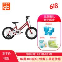 gb好孩子 儿童自行车 男女款小孩单车脚踏车14-16寸山地越野车 红色 GB1685Q-R306R(16寸)
