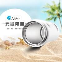 考拉海购黑卡会员 : ASVEL 日本阿司倍鹭 不锈钢咖啡保温杯