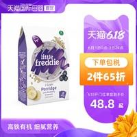小皮欧洲原装进口有机高铁蓝莓米粉160g 宝宝辅食婴儿营养米糊2段 *2件