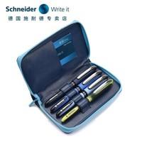 Schneider 施耐德 星际 one系列 套装礼盒(3支不同粗细水笔+1荧光笔)