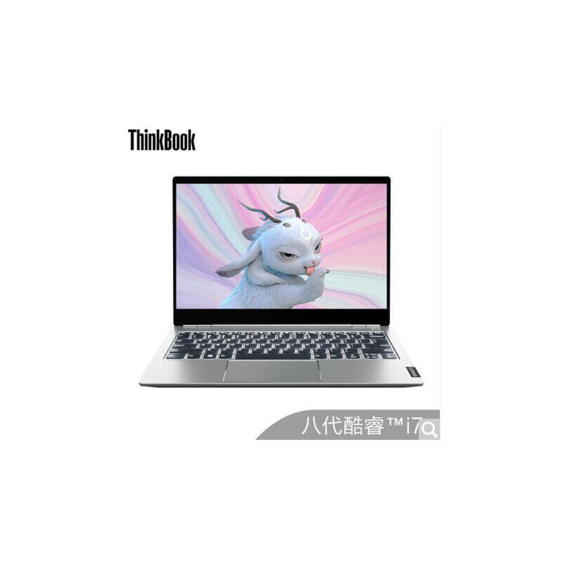 联想ThinkBook 13s(8WCD)英特尔酷睿i7 13.3英寸超轻薄笔记本电脑(i7-8565U 8G 512GSSD 540X独显 FHD)钛灰银