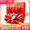 盒马加油虾湖北经典十三香小龙虾625g*3盒加热即食熟虾活虾烧制