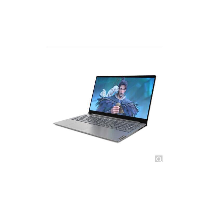 联想ThinkBook ThinkBook 15-20SMA002CD  15.6英寸商务办公轻薄笔记本电脑i5-1035G1 8G 1T+256SD 2G独显
