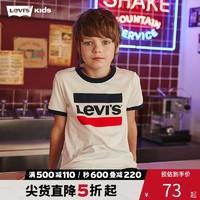Levi's李维斯童装2020年夏季款男童t恤纯棉儿童短袖潮牌大童体恤