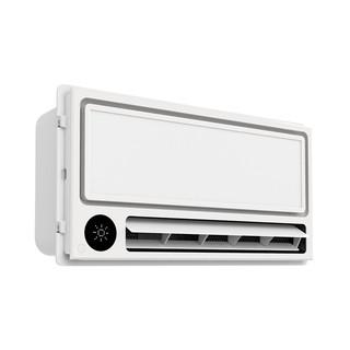 小米Yeelight智能浴霸pro 集成吊顶浴室卫生间带照明灯风暖取暖机