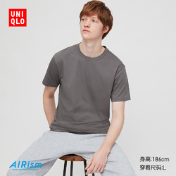 UNIQLO 优衣库 男装 AIRism棉混纺圆领T恤(短袖)(舒爽内衣) 423527优衣库UNIQLO