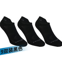 DECATHLON 迪卡侬 8522601 中性款运动袜 9双装