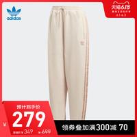 阿迪达斯官网 adidas 三叶草 CUFFED PANT 女装运动裤GM6699