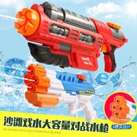 星卡比 抽拉式高压打气水枪