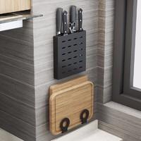 iChoice 厨房置物架  锅盖架 砧板架