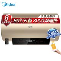 Midea 美的 F6030-A6X(HEY) 电热水器 60升