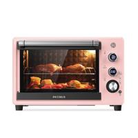 PETRUS 柏翠 PE3035 电烤箱  30升