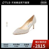 Jimmy Choo/周仰杰 经典款ROMY 60闪金色尖头女鞋高跟鞋单鞋婚鞋