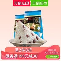 三珍斋真空赤豆粽200克*2袋组合嘉兴粽子端午特产 *23件