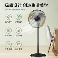 美的电风扇家用落地台式立式静音卧室宿舍客厅大风力摇头节能电扇