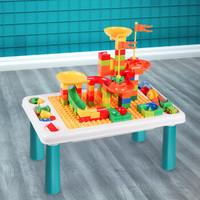 纽恩斯 多功能积木学习桌拼装玩具乐高大颗粒积木桌