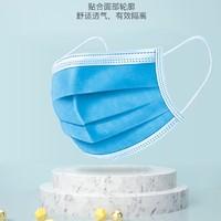 康婴园 一次性三层口罩 100只