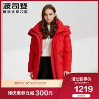 波司登2019新款保暖羽绒服中长款潮流时尚外套女B90141524ADS