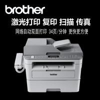 Brother 兄弟 MFC-B7720DN 黑白激光一体机