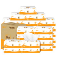 清风(APP)抽纸 纸巾原木经典 3层100抽30包(整箱销售) *2件