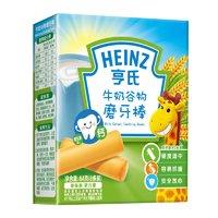 Heinz 亨氏 婴儿牛奶谷物磨牙棒 64g  *3件