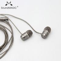 SoundMAGIC 声美 E11C 入耳式耳机