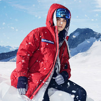 6号:BOSIDENG 波司登 极寒系列 B80142145 男士中长款鹅绒服