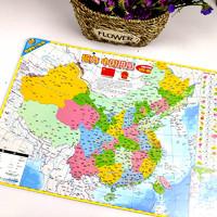 海润阳光 磁力拼图 中国地图世界地图