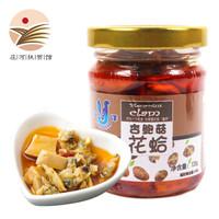 东方态美 杏鲍菇花蛤罐头 120g*3瓶