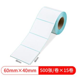 GuangBo 广博 ZTS5706 不干胶标签打印纸 60*40mm 500张/卷 15卷/盒
