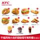 肯德基 干煸风味小龙虾超级塔可有料餐(5-6人)兑换券 117元