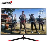 游戏悍将 显示器144hz 23.6英寸窄边框三星屏曲面显示器24 CK24FC