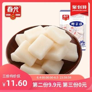 春光 海南特产椰子糕糖果 200g *3件