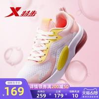 特步女鞋2020夏季新款半掌气垫鞋减震跑步鞋运动鞋女透气网面跑鞋 *3件