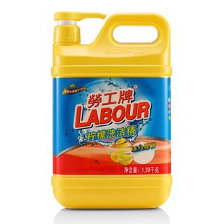 劳工牌柠檬洗洁精1.39kg  快速去油不伤手 *3件