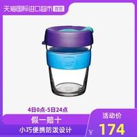 澳洲Keepcup便携咖啡杯随行杯子随手杯玻璃水杯透明简约多色搭配