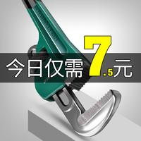 绿林管钳管子钳扳手大号万用水管钳子扳手多功能万能家用小管钳
