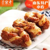 山东特产景德东红蜜食蜜三刀传统糕点点心小吃零食年货美食240g