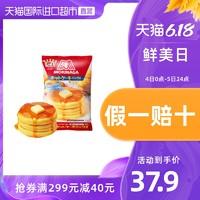 日本进口森永松饼粉600g亲子烘焙铜锣烧早餐煎饼华夫饼休闲零食