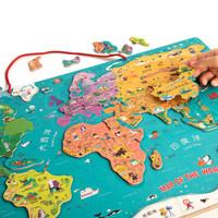 特宝儿(topbright)麦哲伦磁力木质世界地图拼图+凑单品