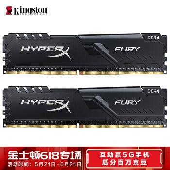 金士顿(Kingston) DDR4 3200 16GB(8G×2)套装 台式机内存条 骇客神条 Fury雷电系列