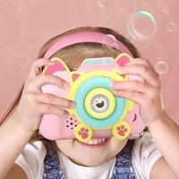 勾勾手 儿童电动吹泡泡相机 送泡泡液+彩虹背带