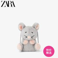 ZARA 新款 童包女童 春夏特惠 毛绒老鼠包 11101530004