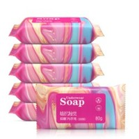 植护 女士内衣专用洗衣皂 6块装