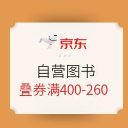 获奖名单公布:京东 百万图书开门红 618图书会场