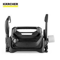 德国凯驰集团家用高压小型洗车机220v便携式清洗机水枪泵洗车神器