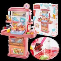 auby AUBY 儿童玩具仿真过家家梦想厨房